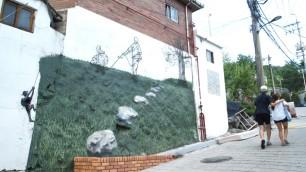 5.  이화벽화마을