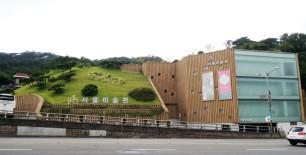 4.  서울미술관