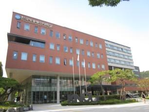 7.  한국방송통신대학교 대학본부 서관