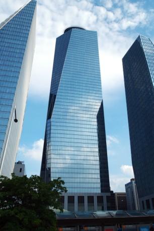 2.  서울국제금융센터 (IFC 서울)