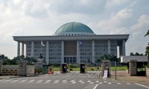 4.  국회의사당