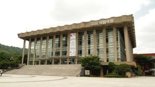 7.  국립극장