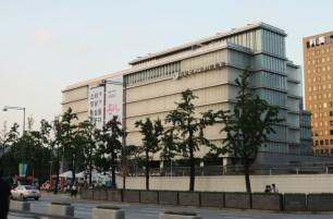 3.  대한민국 역사박물관